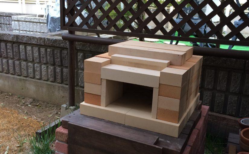 石窯レポート:U様(耐火レンガ製ミニ石窯キット)