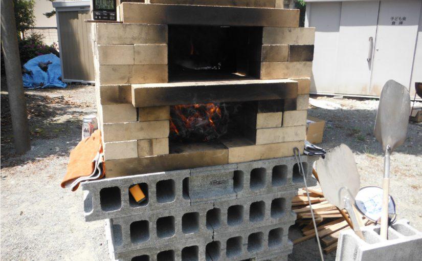 石窯レポート:N様(耐火レンガ製2段石窯キット BORAFORNO(ボラフォルノ))
